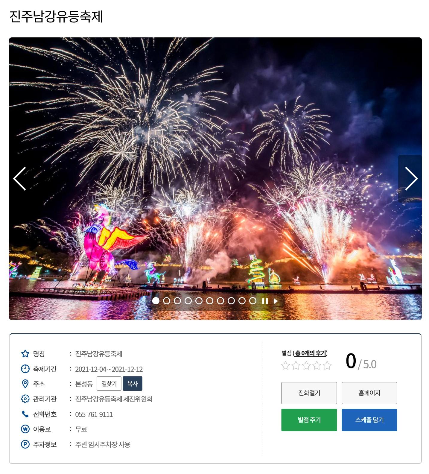 화면 캡처 2021-09-30 110721.jpg